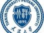 天津大学 南开大学网络教育正在报名中