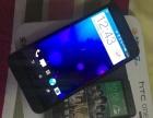 电信4G手机,HTC E8时尚版