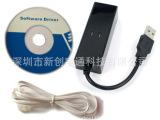 厂家直销56K外置调制解调器/USB modem/ 支持拨号上网