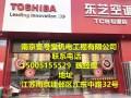南京壹号堂机电 地暖温度总是上不去,到底该怎么办呢?