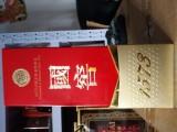 高价回收黄酱茅台酒