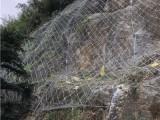 山體邊坡防護網 菱形邊坡防護網