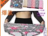 豹点印花时尚超大码内裤女装2尺到2.9尺