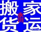 永川专业居民搬家 公司搬家 小型搬家 价格低 服务好跑腿
