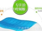 慢回弹凝胶记忆枕头 治疗颈椎病专用枕头枕芯保健枕凝胶枕头