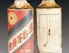 61年贵州茅台酒回收价格多少钱?哪里回收?滨州高价回收名酒