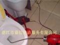 湛江厕所|下水道失物打捞 日夜快速上门