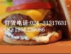 炸鸡汉堡哪里加盟 原料批发哪里便宜
