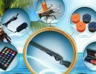 新余真人CS野战电子飞碟打靶体验天行健拓展公司