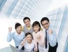 实力认证企业丨验资过夜丨短拆资金丨额度大