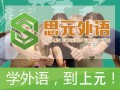江阴大学英语四级培训 非在校生可以考大学英语四级吗