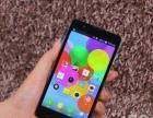中兴红牛V5九成新4G手机出售