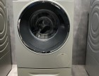 欢迎进入 !温州LG滚筒洗衣机(各中心(售后服务总部电话
