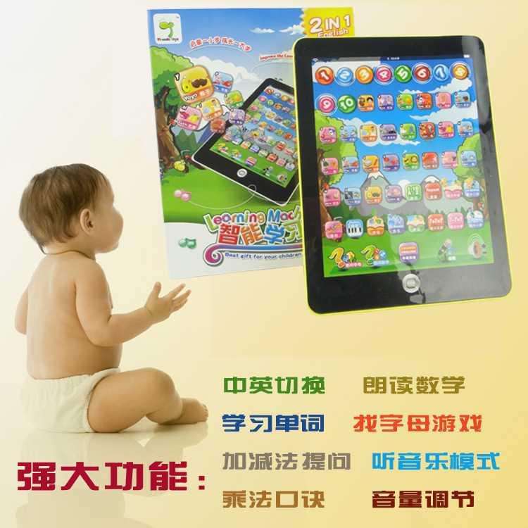 【伙拼】ipad平板学习机 儿童益智平板仿真ipad学习机早教机玩具