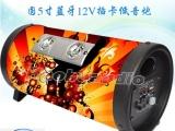 圆筒5寸摩托车低音炮音箱 可插卡USB 内置无线蓝牙