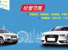 天津市卖二手车店,汇隆二手车的销售卖二手车店0年0万公里面议