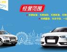 天津市卖二手车店,汇隆二手车的销售卖二手车店