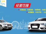 天津市急售二手车,汇隆个人卖二手车个人二手车销售