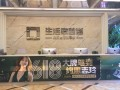 重庆最好的整装公司生活家装饰