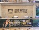 重庆生活家装饰公司 全重庆非常好的整装公司 装修电话