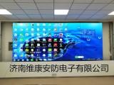 2019年山东济南维康液晶拼接屏能不能安装到墙里,与墙平齐
