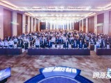 广东广州会议背景板搭建 租赁 资料印刷 写真喷绘