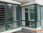 石家庄家政门窗维修 换纱窗 换玻璃 换密封条 换纱窗框