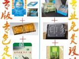 高端精品礼盒包装,白卡纸,牛皮纸,瓦楞箱专版定制