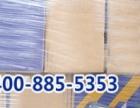 德邦物流 个人行李拖运 长途搬家 可靠安全
