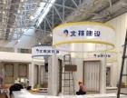 珠海专业展会特装设计及搭建、车展策划、年会论坛