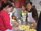 西安早点卤汁豆腐脑无矾油条水煎包热门小吃技术培训