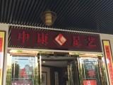 武汉好的广告牌制作公司,武汉好的广告公司