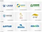南京logo设计/南京标志设计/南京商标设计