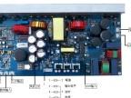220V200W数字功放板