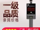 深圳海日萨 停车场门禁系统一体机淘宝店铺包邮正品