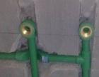专业水电安装维修各种灯具卫浴洁具水龙头水管电路开关等