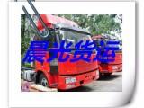张家界 货车拉货 长途运输到全国有4米-17米车型