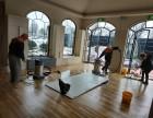 常熟写字楼 家庭 别墅 无尘室保洁工厂保洁 玻璃清洗地毯清洗