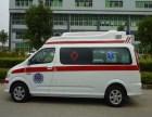 南京120救护车中心(出租价格)价格多少?