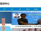 【重庆医航】我们不做培训班,只做教育