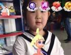 儿童4D画册,实现孩子的神笔马良梦!