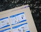 不干胶标签 贴纸 纸盒 手提袋 设计与印刷