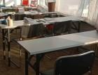 大连地区便宜出售二手的折叠桌10个