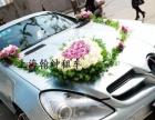 上海婚车租赁,宾利特价,跑车租赁,劳斯莱斯租赁