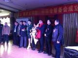 南京周边成人风水培训提供八宅风水课程室内设计风水学培训