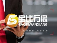 广州花都手机app软件开发公司哪家好?-宝比万像软件