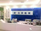芜湖哪家辅导机构补习数学比较好 来北辰教育