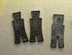 古董古玩字画书画玉器瓷器银元钱币鉴定拍卖