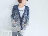 2014新品韩版中长款渐变色女式针织衫 V领长袖修身针织开衫批发