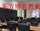 常州暑假C语言编程培训新北区C语言培训